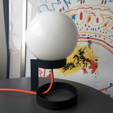 Pixi Table Lamp