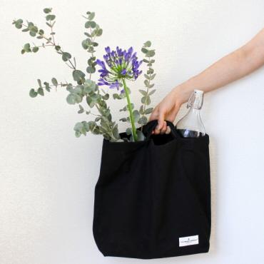 1ecb91a2c31 Praktisk taske i 100% økologisk bomuld