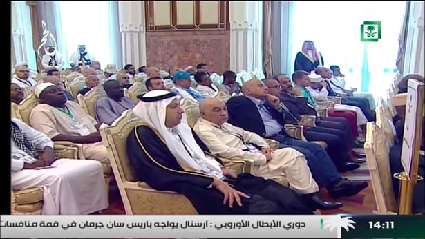 Screen shot fra Al-Saudiya