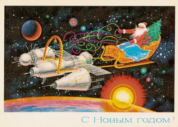 Katya Zykova/soviet-postcards.com