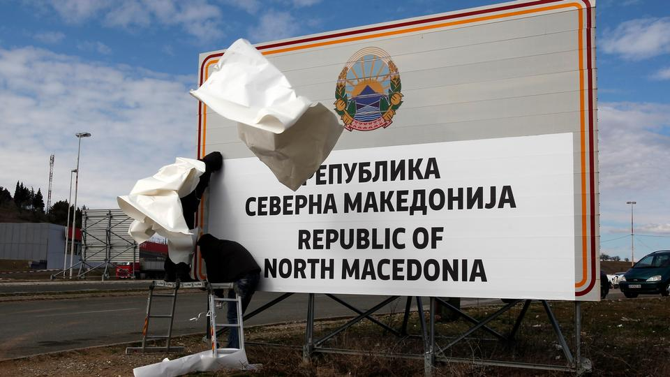 Makedonien dating site