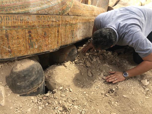 Det egyptiske ministerie for oldtidsfund
